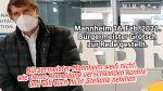 Bürgermeister Mannheim weiß nicht, wie Demo-Anmeldung verschwand. Will auch nicht Stellung nehmen